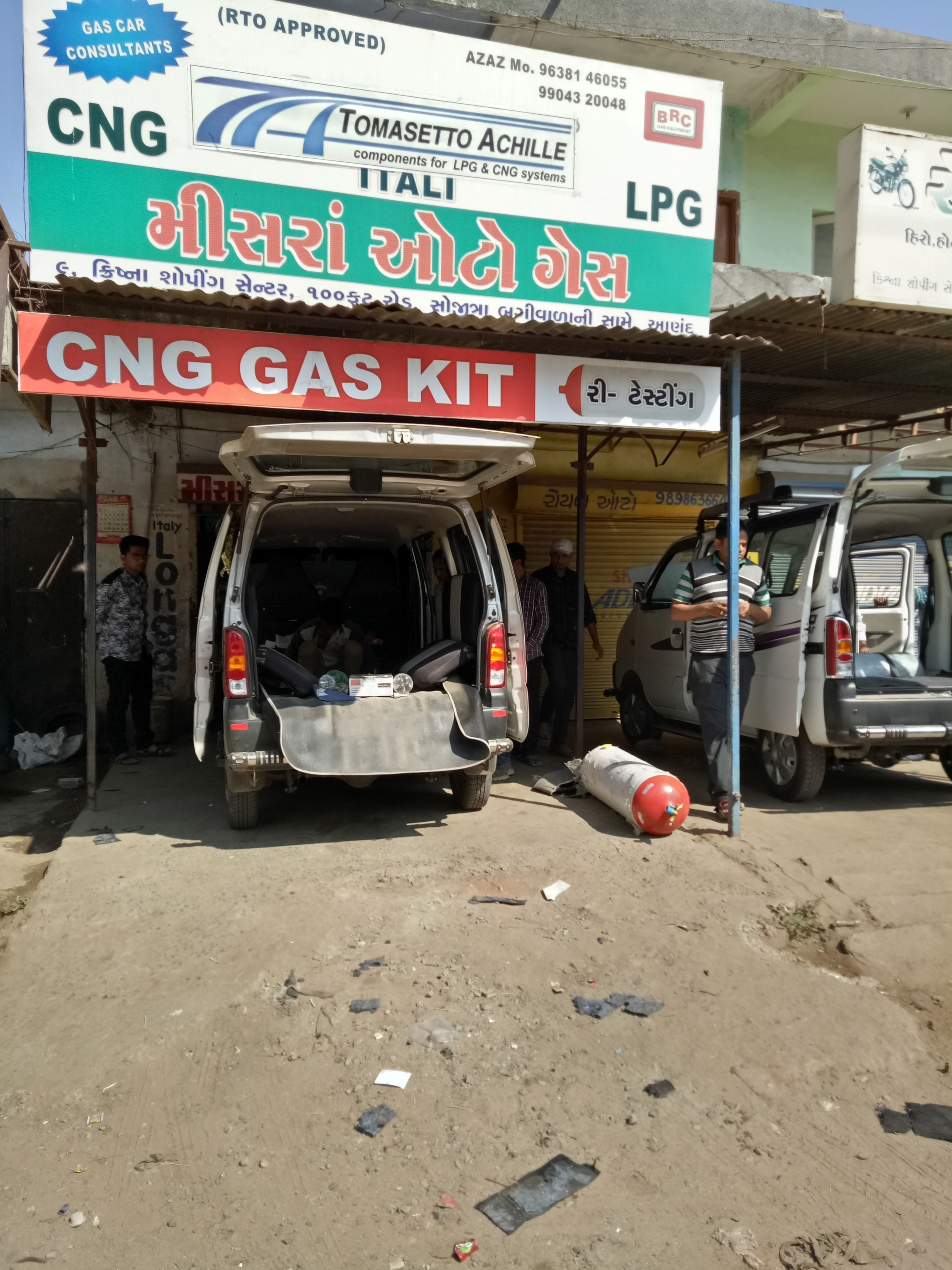 Misra Auto Gas - Leader in CNG - Gujarat - CNG Kit fitting ...